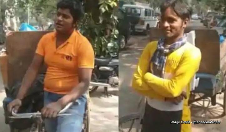 कचरा बीनने वाले दो भाईयों ने जीता आनंद महिंद्रा का दिल, आवाज सुनकर आप भी जरूर करेंगे तारीफ