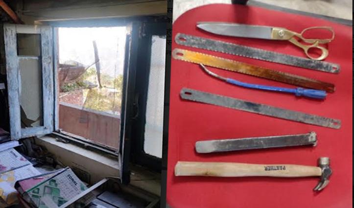 Himachal में Bank Robbery का प्रयास, ग्रिल तोड़ यूको बैंक में घुसे चोर दबोचे