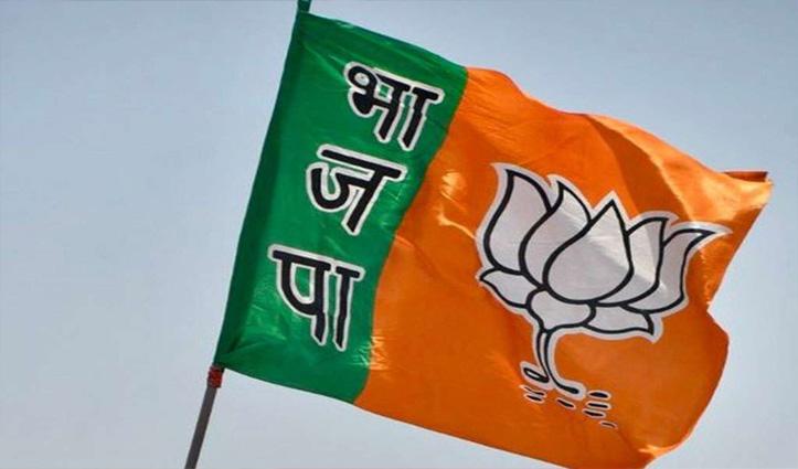 हिमाचल बीजेपी ने नगर निगम चुनाव के लिए समितियां की गठित- इन्हें सौंपा दायित्व