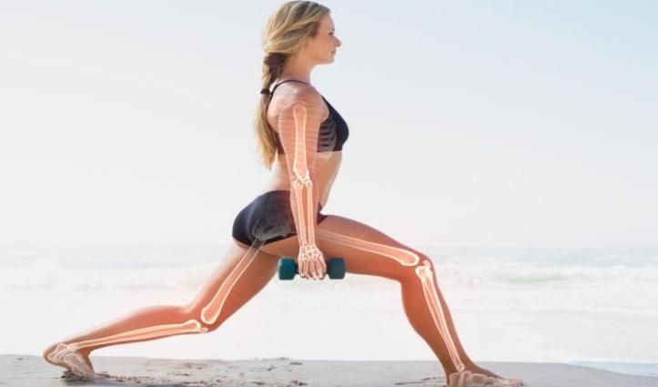 इन पांच तरीकों को अपनाया तो बढ़ती उम्र के साथ भी कम नहीं होगी हड्डियों को मजबूती