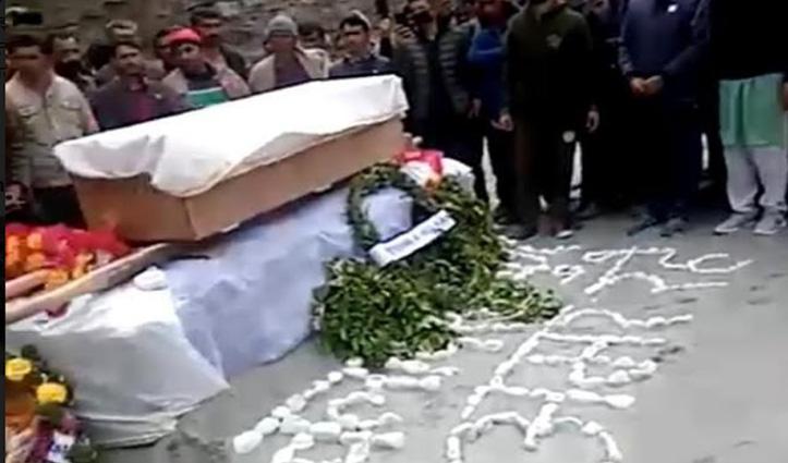 Sirmaur: शिलाई के जवान बलवीर ठाकुर को राजकीय सम्मान के साथ दी अंतिम विदाई