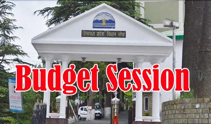 Budget Session : विपक्ष की दो टूक, वापस हो विधायकों का निलंबन, नहीं तो चलने नहीं देंगे सदन