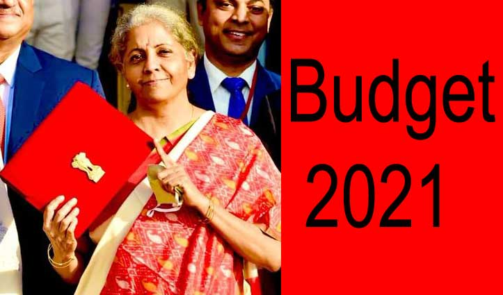 Budget 2021 Live : रेलवे-मेट्रो और बिजली क्षेत्र के लिए वित्त मंत्री निर्मला सीतारमण के बड़े ऐलान