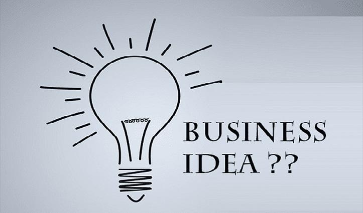 मुनाफे के वो Business जो शुरू होंगे दस हजार रुपए में, नजर डालिए इस Video Story पर