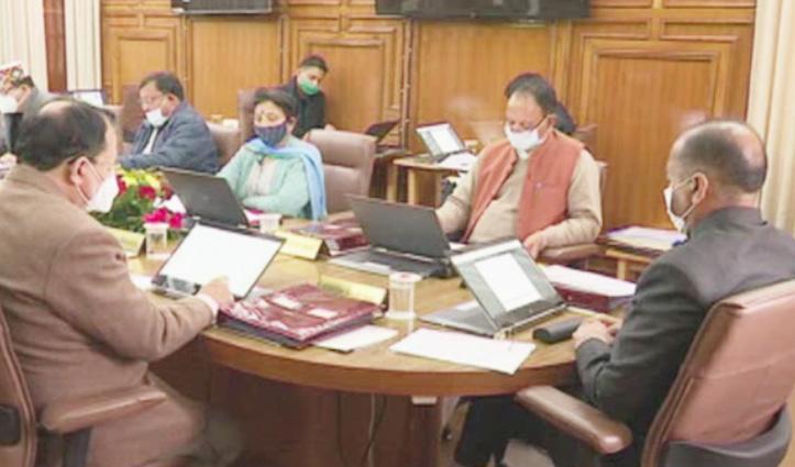 #Cabinet Breaking : नगर निगम चुनाव को लेकर कैबिनेट का बड़ा फैसला- होगा ऐसा