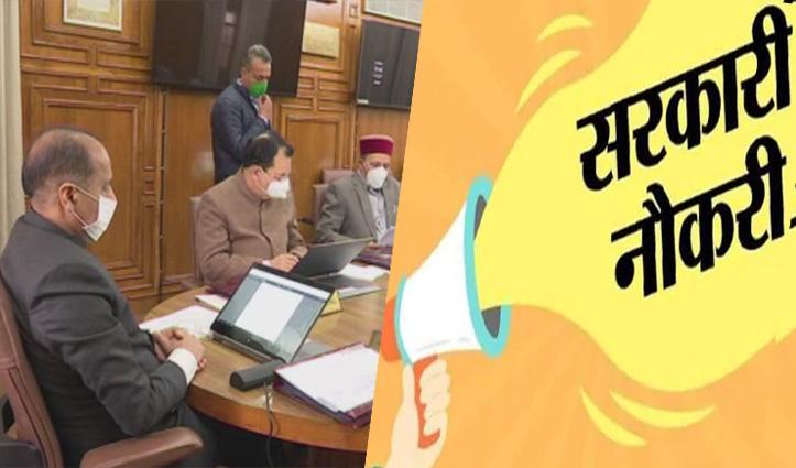 #Cabinet : JOA IT के 22 और DSP के 4 पदों सहित भरे जाएंगे ये पद