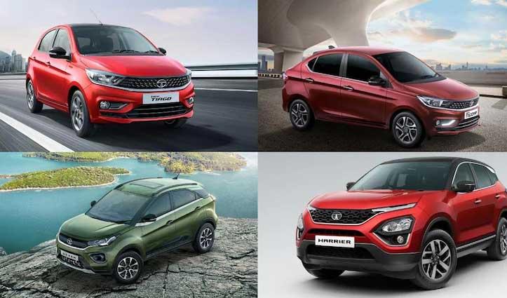 Tata की इन कारों पर मिल रहा है 70,000  तक का डिस्काउंट , यहां पढे डिटेल