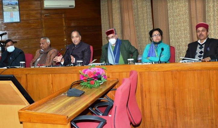 हिमाचल सरकार ने Annual Plan के स्थान पर वार्षिक विकास बजट प्रणाली की शुरू