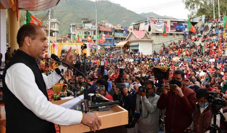 जयराम बोले- नेतृत्व और दिशा विहीन हो गई है #Congress, हर जगह हो रही थू-थू