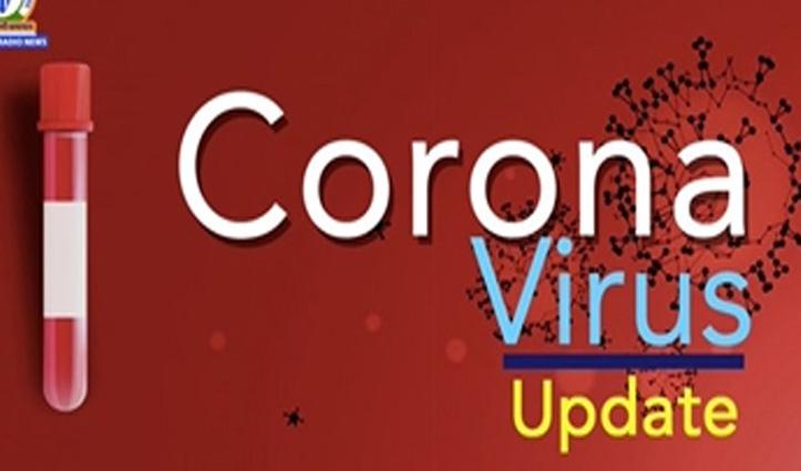 कोरोना राहतः लाहुल स्पीति के बाद यह जिला भी हुआ Corona Free, एक्टिव केस जीरो