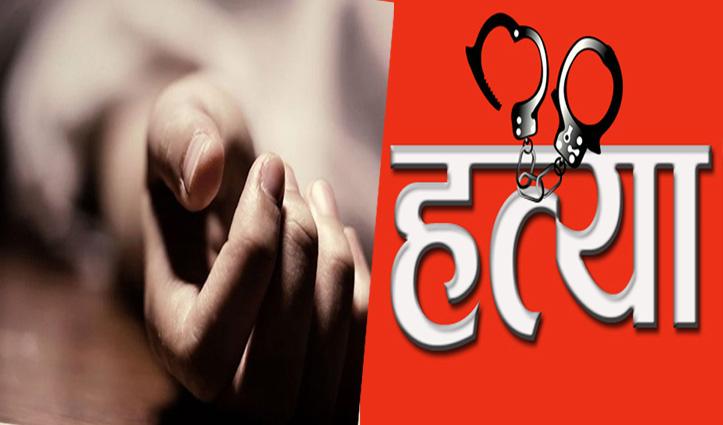 Bilaspur: नाले में मिला शव, बंधे थे हाथ और सिर पर चोट के निशान- हत्या का केस