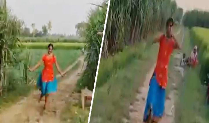 Viral Video : देसी लड़की ने किया जबरा डांस, धक-धक गर्ल भी हुई फैन