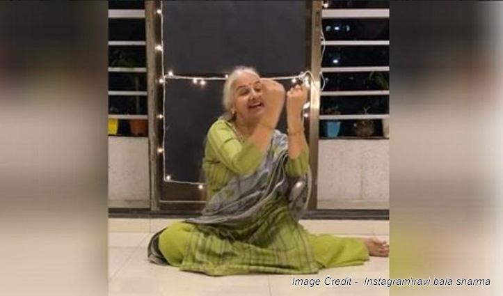 माधुरी-ऐश्वर्या के गाने पर 'डांसिंग दादी' ने लगाए ठुमके, लोग बोले