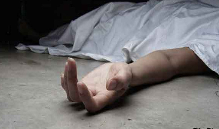 सड़क किनारे पैदल जा रहा था राजेश, झटके में मौत उड़ाकर ले गई
