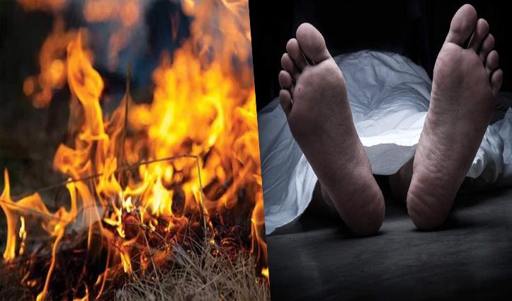 Rampur में आग में झुलसी महिला, मंडी में दाह संस्कार की लकड़ी काटते हुआ हादसा, तीन की मौत