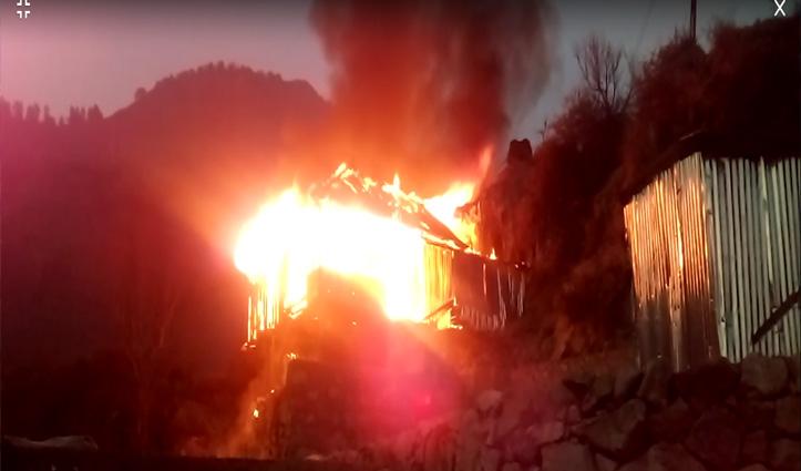 Shimla: आग की भेंट चढ़ा मकान, चार कमरे जल कर राख-बेघर हुआ परिवार