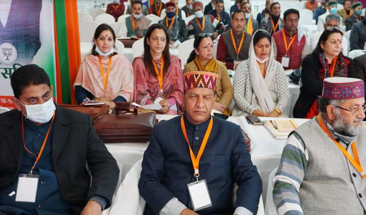 हिमाचल BJP का महामंथन,तस्वीरों पर एक नजर