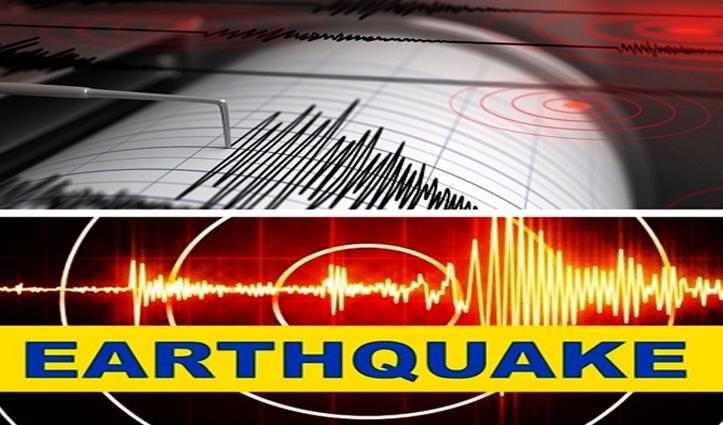 #Himachal के इस जिला में अलसुबह आया भूकंप, कितनी तीव्रता-जानिए