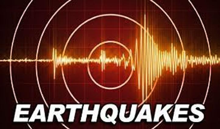हिमाचल के इस जिला में आधी रात को हिली धरती, महसूस किए भूकंप के झटके