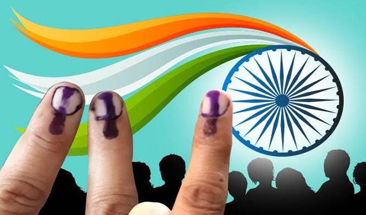 पश्चिम बंगाल-असम-केरल-तमिलनाडु-पुडुचेरी में चुनाव का ऐलान, पढ़ें पूरी तारीखें