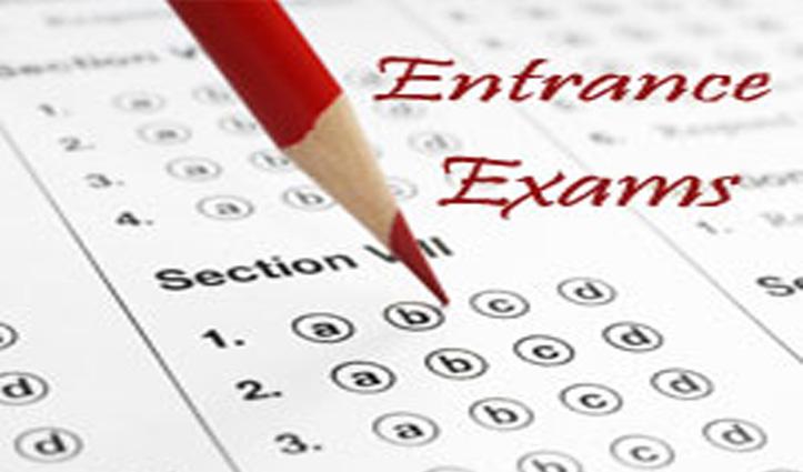 पॉलिटेक्निक में प्रवेश परीक्षा की तिथि घोषित, इस दिन से भरे जाएंगे ऑनलाइन फॉर्म