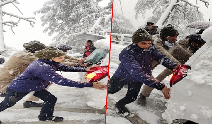 Shimla: बर्फबारी के बीच पर्यटकों और Police कर्मियों की कसरत, देखें तस्वीरें तब चलेगा पता