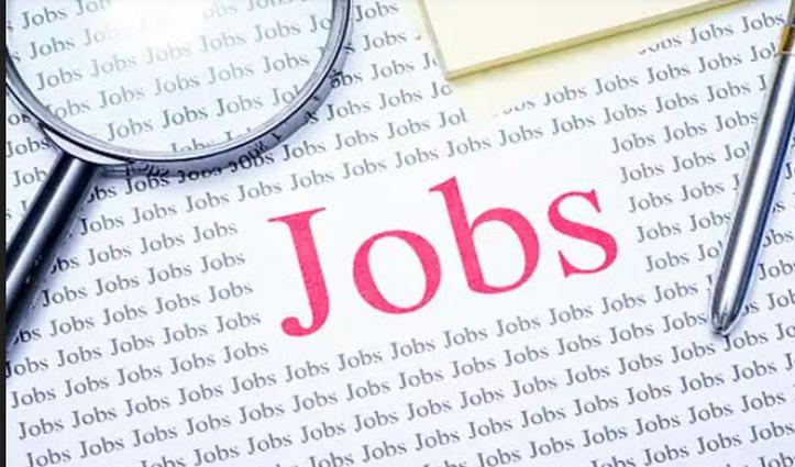10वीं पास के लिए नौकरी का मौका, RBI ने ऑफिस अटेंडेंट के 841 पदों पर निकाली वैकेंसी