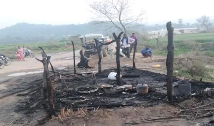 हिमाचल : आग में जिंदा जल गई सात साल की बच्ची, छह माह की मासूम पीजीआई रेफर