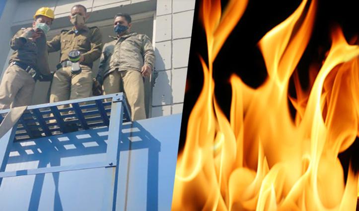 कालाअंब की दवा कंपनी में भड़की आग, बाल-बाल बचे  कर्मी