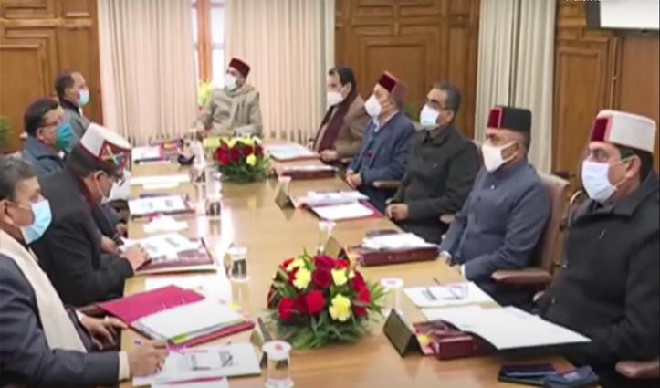 Himachal : जयराम कैबिनेट बैठक 23 फरवरी को होगी, इन मुद्दों पर हो सकती है चर्चा