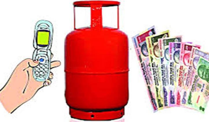 गैस Subsidy अगर आपके अकाउंट में नहीं पहुंच रही तो करना होगा ये काम