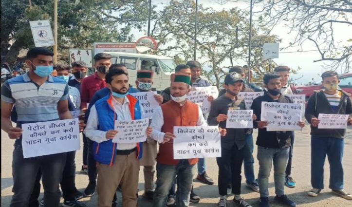 Sirmaur: पेट्रो पदार्थों की बढ़ती कीमतों पर केंद्र सरकार के खिलाफ गरजी युकां