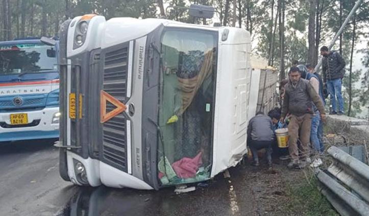 Himachal: बीच सड़क पलटा पेट्रोल से भरा टैंकर, बाल्टी-बोतल में भरकर ले गए लोग