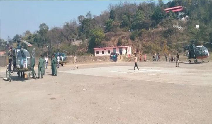 Himachal में सेना के हेलीकॉप्टर की इमरजेंसी लैंडिंग, एक-एक कर तीन ने किया लैंड-जाने कारण