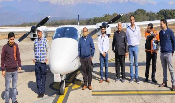 Himachal : गगल एयरपोर्ट से हिसार के लिए शुरू हुई हेली टैक्सी सेवा, इतना है किराया
