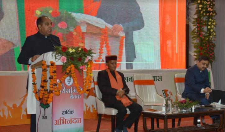 धर्मशाला में बीजेपी कार्यसमिति की बैठक में क्या बोले Jai Ram Thakur- पढ़ें