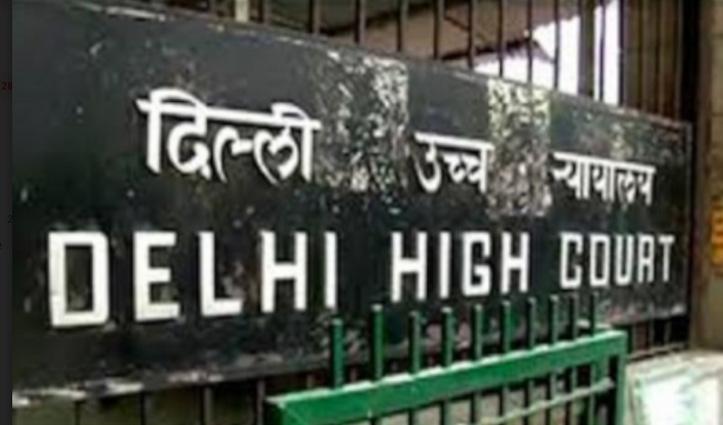 Delhi High Court ने कहा 'याचिका वापस लोगे या जुर्माना लगाएं', ट्रैक्टर रैली हिंसा को लेकर दायर की थी याचिका
