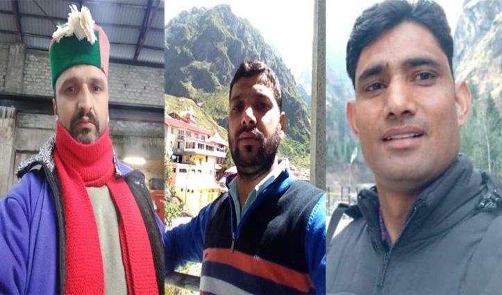 Uttarakhand Glacier Burst : चमोली में हिमाचल के तीन युवक भी लापता