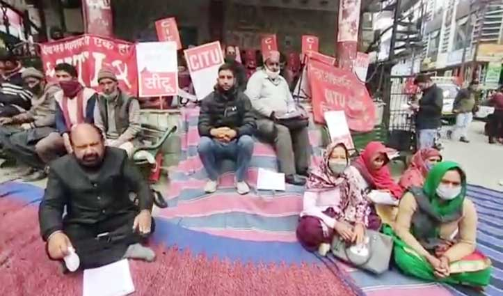 हमीरपुर में बिजली बिल -2020 के विरोध में सड़कों पर उतरी सीटू