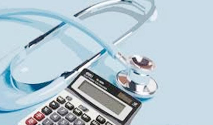 #Budget2021 : स्वास्थ्य क्षेत्र के बजट में केंद्र सरकार ने की 137 प्रतिशत की बढ़ोतरी