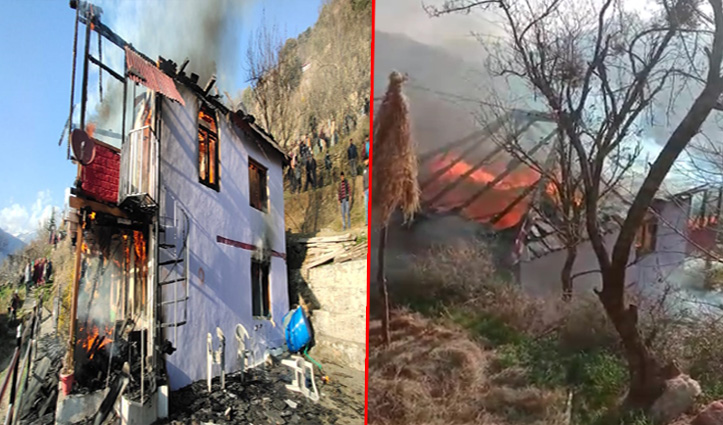 #Kullu: खराहल घाटी में आठ कमरों वाला लकड़ी का मकान जला- 11 लोग बेघर