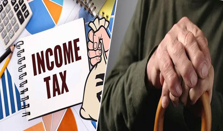 Budget 2021 : 75 साल पार कर चुके पेंशनधारकों को नहीं देना पड़ेगा Income Tax, 74 फीसदी बढ़ाया FDI