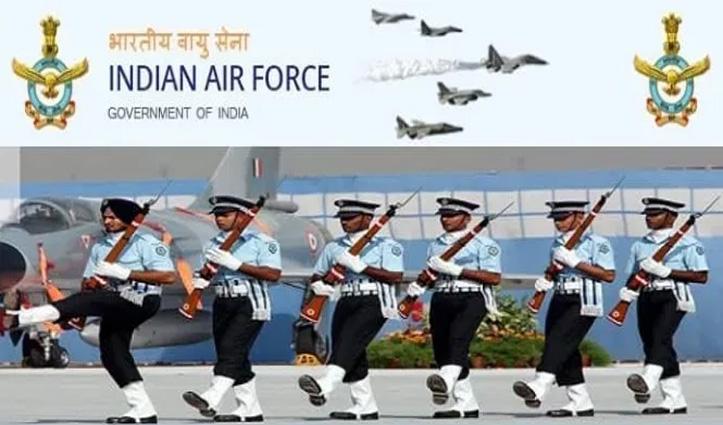 Jobs: भारतीय वायुसेना में  भरे जाएंगे 255 पद,  दसवीं पास भी कर सकते हैं Apply