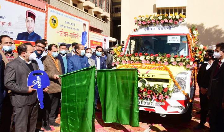 हिमाचल के मेडिकल कॉलेजों को मिली विशेष सुविधाओं से लैस 6 एंबुलेंस