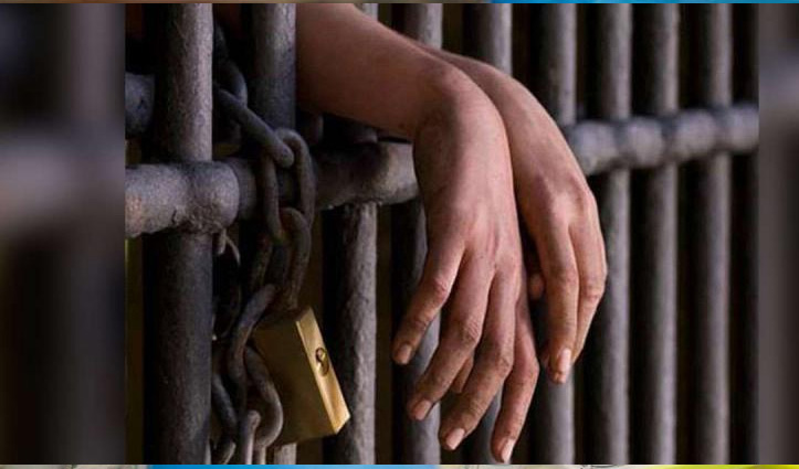 Himachal : दुष्कर्म पीड़िता नाबालिग को मिला न्याय, दोषी को आजीवन कारावास की सुनाई सजा
