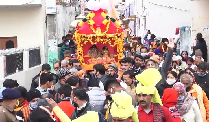 हरे कृष्णा के जयकारों से गूंज उठा ऊना, राधा कृष्ण मंदिर से निकली शोभायात्रा