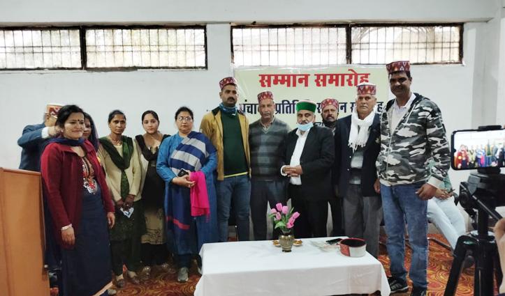 कांगड़ा ब्लॉक के प्रतिनिधियों का सम्मान