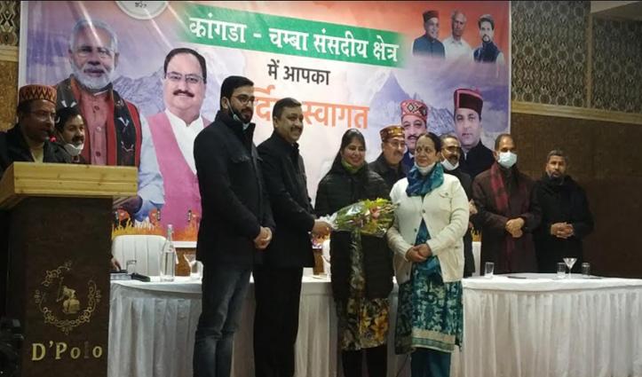 धर्मशालाः रंजना सूद ने ज्वाइन की बीजेपी, बोलीं- Modi व जयराम ठाकुर से हैं प्रेरित