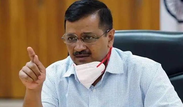 Delhi Cm केजरीवाल ने दी Punjab के सीएम अमरिंदर सिंह को कानूनी कार्रवाई की चेतावनी