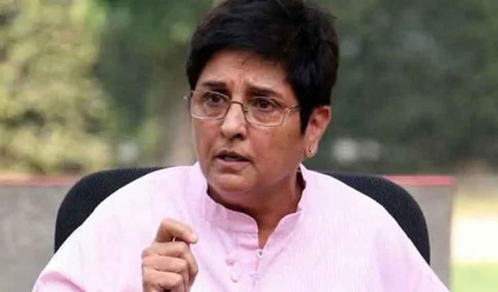 पुदुच्चेरी के LG पद से हटाए जाने के बाद Kiran Bedi ने ट्वीट कर जताया आभार, कही ये बात